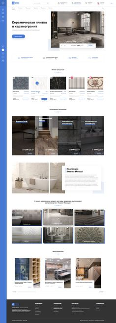 Kerama Marazzi on Behance