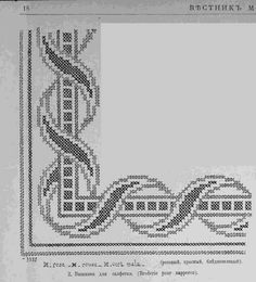 This Pin was discovered by nad Hardanger Embroidery, Ribbon Embroidery, Cross Stitch Embroidery, Embroidery Patterns, Celtic Cross Stitch, Cross Stitch Borders, Cross Stitching, Blackwork Patterns, Canvas Patterns