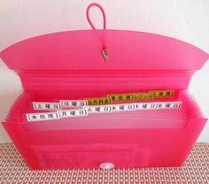 レシートや領収書をすっきり保管するには?ファイルボックスを使った収納方法 - Column Latte