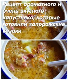 Baking Recipes, Healthy Recipes, Blue Food, Cheeseburger Chowder, Food And Drink, Cooking, Food Cakes, Food, Cooking Recipes