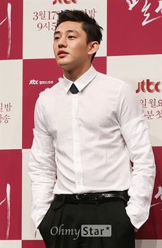 "Yoo Ah In at press conference of ""Secret Love Affair 밀회"" Korean Actresses, Korean Actors, Actors & Actresses, Korean Star, Korean Men, Asian Boys, Asian Men, Yoo Ah In, Asian Celebrities"