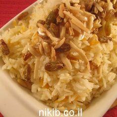 אורז עם צימוקים ושקדים / צילום : ניקי ב
