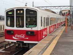 Ohmi-Railway 810F Coca-Cola train 201301 - Category:Coca-Cola trains - Wikimedia Commons