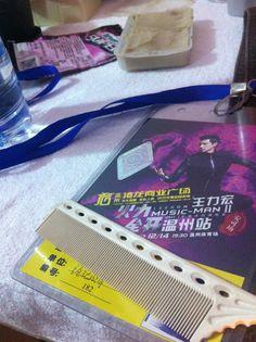 Music Man Lee Hom Wang:WenZhou