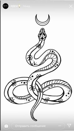SKIZZEN - Tattoos - tattoo designs ideas männer männer ideen old school quotes sketches Tribal Tattoos, Tribal Tattoo Designs, Body Art Tattoos, New Tattoos, Finger Tattoos, Small Tattoos, Cool Tattoos, Tatoos, Black Tattoos