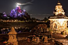 Expedition Everest, Animal Kingdom