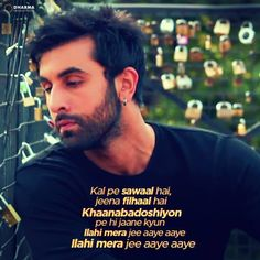 jee aaye from Yeh Jawani Hai deewani First Love Quotes, Love Song Quotes, Song Lyric Quotes, Music Quotes, Song Lyrics, Hurt Quotes, Crush Quotes, Bollywood Quotes, Bollywood Songs