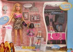 My Scene My Room GETTING READY BARBIE Doll w 20+ Pieces w ARMOIRE, FASHIONS & More! (2003) by Mattel. $169.99