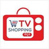 """""""TV SHOPPING"""" channel offers value based broader selection of products with great convenience shopping experience through 10 million TV sets across Karnataka to our customers at comfort of their home and delivering the product right at their doorsteps."""