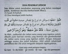 Muslim Quotes, Religious Quotes, Islamic Quotes, Pray Quotes, Wisdom Quotes, Jodoh Quotes, Ramadhan Quotes, Good Prayers, Just Pray