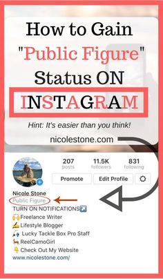 How to Become a Public Figure on Instagram! Instagram. Instagram trick. Instagram Idea. Instagram hacks. Instagram followers. Instagram followers hack. Instagram status. Gain instagram followers. How to gain Instagram followers business. How to gain Instagram followers tips. Instagram guide.