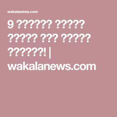 9 منصّات عربية تقدّم كتب صوتية مجانًا! | wakalanews.com