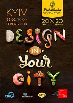 """""""Design in your city"""" poster byOlga Protasova"""