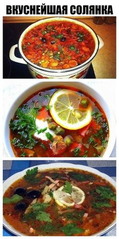 Get ready to give out the recipe to everyone who has tried it! Diet Recipes, Cooking Recipes, Healthy Recipes, Russian Recipes, Healthy Eating Tips, Perfect Food, Food Photo, Good Food, Easy Meals
