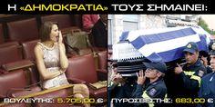 Δημοκρατία - ΕΘΝΙΚΗ ΑΝΤΙΣΤΑΣΗ Funny Greek, Disappointment, I Laughed, Like You, Greece, Sad, Sayings, Blog, Greece Country