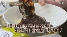 백종원 짜장면 레시피! 집밥 백선생 짜장면 만드는법 (중국집 자장면 만들기 / 백주부 자장면 칼로리) - BMSJ