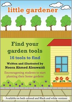 Little gardener, Find your garden tools - This is a fun and encouraging…