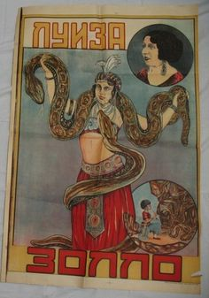 Russian Soviet Circus Animal Poster Placard Trainer Zollo Wife Luiza Python Old | eBay