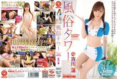 Watch Online Streaming Download small HD JAV ABP-330 - javl.in - Daily Update small HD JAV Streaming and Downloads 480p Japan Adult Video Asian