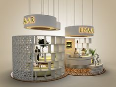 EMAAR Exhibition Design on Behance