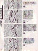"""Gallery.ru / irisha1605k - The album """"Patterns scheme"""""""