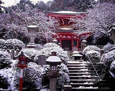 Kurama dera Temple Kyoto Kyoto Japan. The birthplace of Reiki.