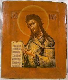 Our goal is to keep old friends, ex-classmates, neighbors and colleagues in touch. Russian Icons, John The Baptist, Old Friends, Saints, Painting, Byzantine Icons, Fresco, Painting Art, Paintings