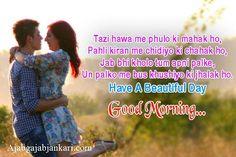 Happy Sunday Good Morning Image Good Morning Happy Sunday Good