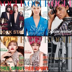 October 2017 VOGUE Covers