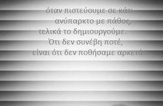 kazantzakis________