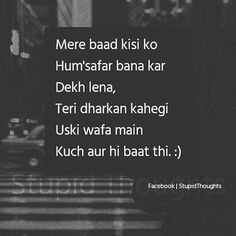 Like u say for Prajakta😊 Shyari Quotes, Stupid Quotes, Hurt Quotes, Words Quotes, Funny Quotes, Life Quotes, Love Pain Quotes, Secret Love Quotes, Love Quotes Poetry