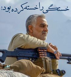Islamic Wallpaper Iphone, Islamic Quotes Wallpaper, Islamic Images, Islamic Pictures, Supreme Leader Of Iran, Easy Disney Drawings, Muslim Pictures, Muslim Couple Photography, Qasem Soleimani
