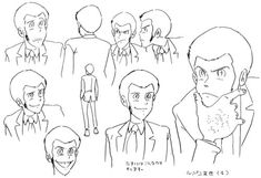 lupin-sensei — Castle of Cagliostro official sketches :)
