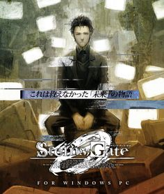 """Steins;Gate 0 (シュタインズ・ゲート ゼロ Shutainzu Gēto Zero) is a full-length visual novel serving as a midquel to the original Steins;Gate visual novel. It has been marketed as a """"true sequel"""" visual novel as opposed to being a fan disc like the previously-released Steins;Gate: Linear Bounded Phenogram. Zero is part of the main canon and narratively -though not chronologically- takes place before the true ending of the original story as it explores events from the Beta Attractor Field's future that..."""