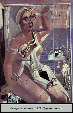 Dali - Venus and Sailor, 1925
