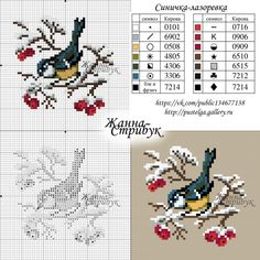trendy embroidery patterns free cute You are in the right place about embroidery jewelry Here we offer you the most beautiful pictures about the embroidery quotes you are looking for. Xmas Cross Stitch, Cross Stitch Christmas Ornaments, Cross Stitch Cards, Cross Stitch Animals, Cross Stitch Flowers, Cross Stitching, Cross Stitch Embroidery, Paper Embroidery, Christmas Embroidery