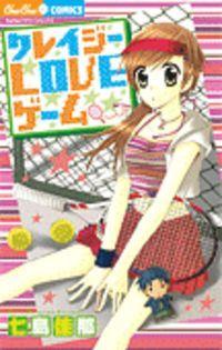 Crazy Love Game Manga Español, Crazy Love Game 3 - Leer Manga en Español gratis en NineManga.com