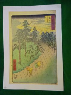 Japanese Woodcut Print Reproduction - Pathway Walk In The Rain. Part of a collection which had been forgotten about and stored in an architect's drawings cabinet. 42cm x 30cm. Price includes UK postage, please e-mail for international postage details. £19.49