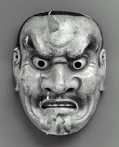 Kyogen mask of the Bishamon type  狂言面 毘沙門  Japanese, Edo period, 18th century, Wood, possibly from a deciduous tree, MFA