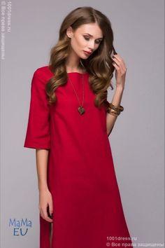 Klikněte na odkaz! Úžasně krásné prádlo maxi šaty! Podrobnosti: dvojitá tkanina na sukni, prádlo a viskóza, neobvyklý střih, výborně sedí na postavě! Boho styl. Dodáme do 7-14 dnů, pomůžeme vám určit velikost. Máte dotaz? Napište! Whatsapp +79826376898 #mama-eu #mamaeu #1001dress #Šaty #Oblečtesenapodlahu #Maxišaty #len #značkovéšaty #roztomiléšaty #krásnéšaty #Dámskéoblečení #dámskéšaty #šatyvČeskérepublice #šatynaSlovensku