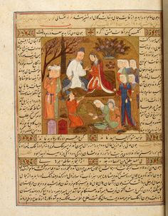 Zal and Rudabah entertained. Iran, southern provincial style, 1438-39 (Or.11676, f.46) - See more at: http://britishlibrary.typepad.co.uk/asian-and-african/middle-east/page/2/#sthash.LzqwdPub.dpuf http://a7.typepad.com/6a017ee66ba427970d01bb086a75ff970d-pi