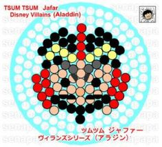 jafar tsum tsum perler template