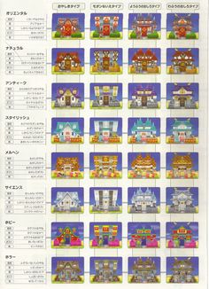 "weeradish: "" Animal Crossing: New Leaf house exterior options. Dezain No Aru Kurashi: Tobidase Dobutsu No Mori. Japan: Enterbrain, 2013. Print. """