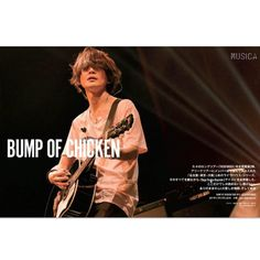 BUMP OF CHICKEN藤原基央