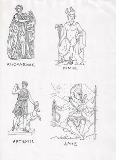 Ancient Greece, Mythology, Doodles, Classic, Image, Printables, Art, Greece, Historia