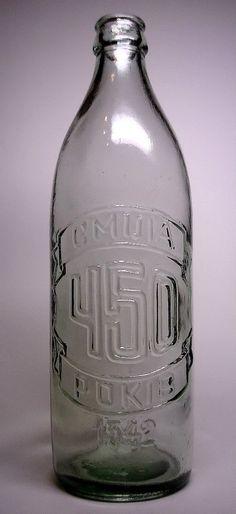 Юбилейные бутылки СССР и раннего постсоветского периода. – 51 фотография