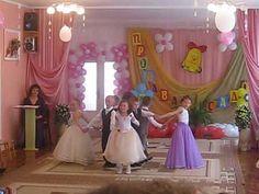 Вальс в детском саду ( оригинал) - YouTube Prom Dresses, Formal Dresses, School, Youtube, Artists, Dresses For Formal, Formal Gowns, Formal Dress, Gowns