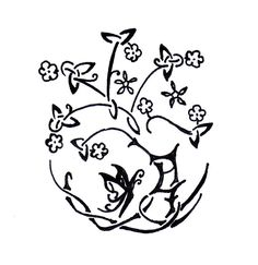 Tree of Life Tattoo Designs   Tree of Life by thatcutekitty
