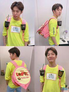 Btob Changsub, Im Hyunsik, Yook Sungjae, Lee Minhyuk, Btob Members, Wtf Face, Pop Collection, Golden Child, Meme Faces