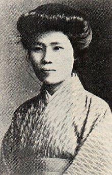 Kanno Sugako, radical Japanese feminist, executed in 1911